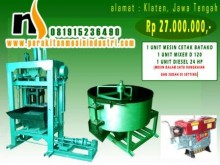 mesin batako atau paving satu paket terdiri dari mesin batako / paving 1 unit, mixer ukuran D 120 1 unit, Diesel 24 Hp 1 unit.